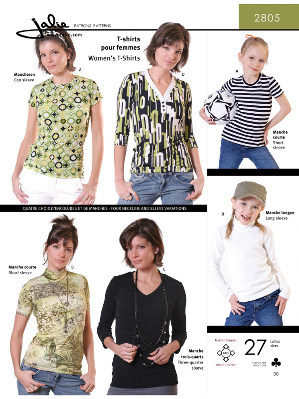 Womens T Shirts Pattern by Jalie