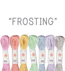 Frosting - Sublime Floss Selection Pack - 7pcs